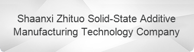 Shaanxi Zituo Solid-State Additive Manufacturing Technology Company